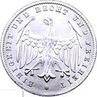РАСПРОДАЖА!!! - ГЕРМАНИЯ  500 марок 1923 год