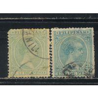 Испания Колонии Филиппины 1896 Альфонс XIII Стандарт #A168,171