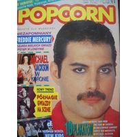 Журнал Popcorn 1992 г. #4