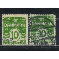 Дания 1921 Номинал с треугольниками Стандарт #120