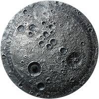 "RARE Мали 5000 франков 2016г. ""Метеорит Меркурий NWA 7325/8409."" Монета в капсуле, деревянном подарочном футляре; номерной сертификат; номер монеты на гурте; коробка. СЕРЕБРО 155,5гр.(5 oz)."