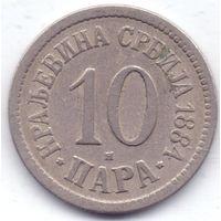 Королевство Сербия, 10 пара 1884 года.