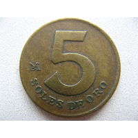 Перу 5 солей 1978 г.