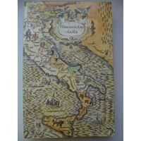 Итальянские сказки