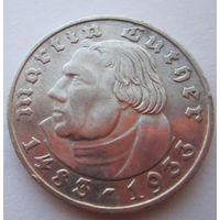 Германия. 2 марки 1933 D. Мартин Лютер. Серебро. 146