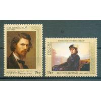 2012. 1592-1593. 175 лет со дня рождения живописца И.Н.Крамского **