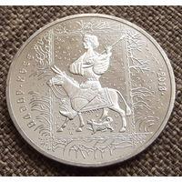 Казахстан. 50 тенге 2013. Алдар-Косе