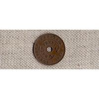 Родезия Южная 1/2 пенни 1954(редкая)/(Ab)