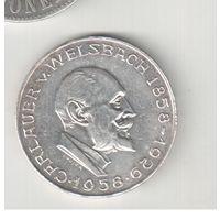 Серебро. 25 шиллингов 1958 года Австрии 100 лет со дня рождения Карла Ауэра фон Вельсбаха  26