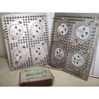 13 Радиаторы под 4 транзистора из БП