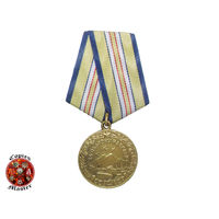 """Медаль """"За оборону Кавказа"""" (1944) (КОПИЯ)"""