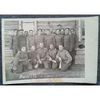 Фото группы военных. Память службы. 1949 г. 9 х13 см (Новиков)