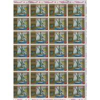 Экваториальная Гвинея 1973г, парусники, 28шт. 1лист