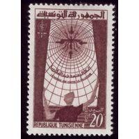 1 марка 1962 год Тунис 592