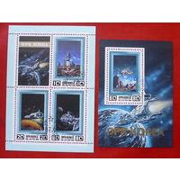 КНДР. Космос. ( Блок и сцепка ) 1982 года.