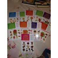 Серия кулинарных книг и книга шоколатье, как делать шоколад с детьми
