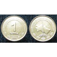 W: Туркменистан 1 тенге 2009 (986)