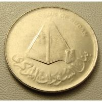 Судан. 10 пиастров 2006 год  KM#122