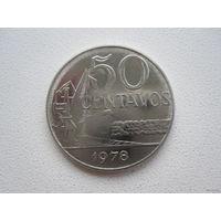 50 Центавос 1978 (Бразилия)
