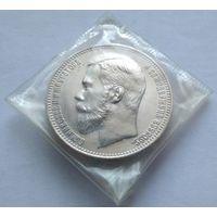 Российская империя, 37 рублей 50 копеек - 100 франков. Отличная реплика !!! С р. без М.Ц.
