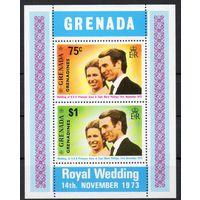 Принц и принцесса Гренада и Гренадины 1973 год 1 чистый блок (М)
