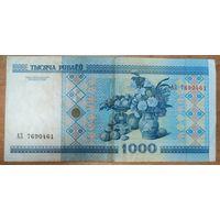 1000 рублей 2000 года, серия АЗ
