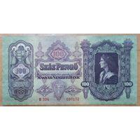 100 пенго 1930 года - Венгрия (Р98)