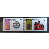 Новая Зеландия 2 марочки 1976