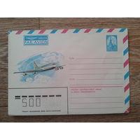 СССР 1982 хмк самолет