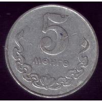 5 менге 1981 год Монголия