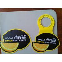 Горловая этикетка и этикетка с витрины на Кока - колу. Цена за обе