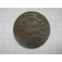Восточно Индийская компания 1/2 анны 1835г.(Мадрас)km447.1