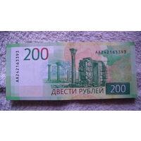 Россия (РФ). 200 рублей 2017. Севастополь. 2  распродажа
