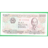 Вьетнам 2000 Донг 1988 UNC