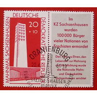 ГДР. Памятник жертвам фашизма в Заксенхаузене. ( Сцепка ) 1960 года.