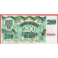 200 Латвийских рублей 1992 (репшик) РЕДКОСТЬ!