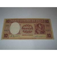 Чили 10 песо