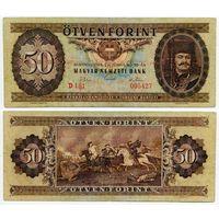 Венгрия. 50 форинтов (образца 1969 года, P170b)