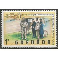 Гренада. 75 лет со дня полёта 1-го дирижабля. 1978г. Mi#873.