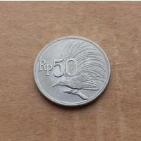 Индонезия, 50 рупий 1971 г., хорошее состояние