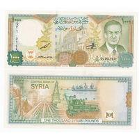 Сирия 1000 фунтов образца 1997 года UNC p111b(без карты)