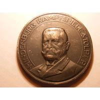 Рейх Спортивная медаль Гинденбург 1926 год