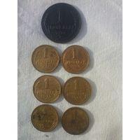 1 копейка 1924, 1930,1931,1933, 1935(ст.т), 1955, 1957.