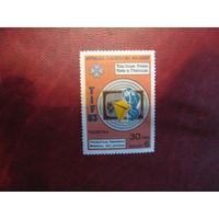 Марка Мадагаскар Почта-Связь 83 1983 года