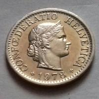 10 раппен, Швейцария 1978 г., AU