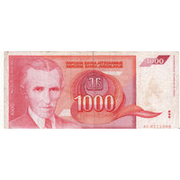 1000 динар 1992 год
