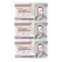 100 метикас 2010(2шт.) и 2011 года Бурунди. UNC!-ПРЕСС!