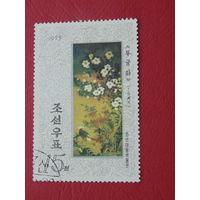 Корея 1975г. Флора.