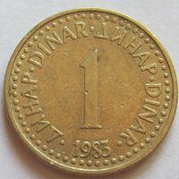 Югославия,1 динар 1983 г