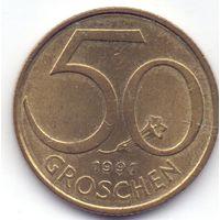 Австрия, 50 грошей 1991 года.
